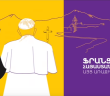 Logo for the visit of Pope Francis to Armenia, June 2016
