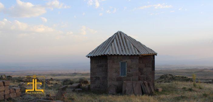 Closed Box Church